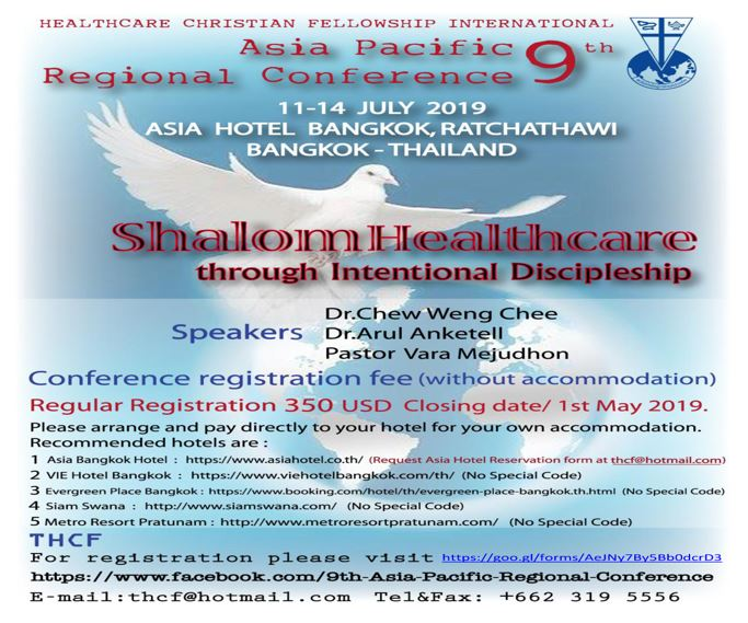 9th-asia-pacific-hcf-regional-conference-july-2019